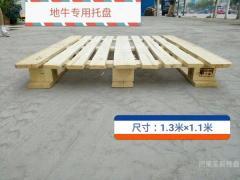 郑州木里尔赞助商华体会体育的常规尺寸